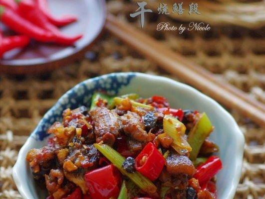 """""""渔""""人节的重庆江湖菜 —— 麻辣鲜香的干烧鳝段的做法"""