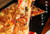 轻舞飞扬~自制披萨(含披萨皮,披萨酱制作方法)的做法