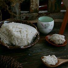 面包机版奶香芋泥#膳魔师南甜主题月#