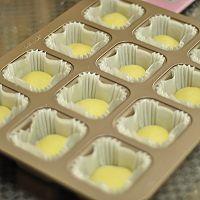#秋天吃什么#糯米金桔小餐包的做法图解6