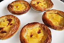 黄桃蛋挞的做法