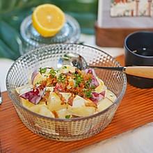 健康食谱|苹果酸奶土豆色拉,清爽美味#硬核菜谱制作人#