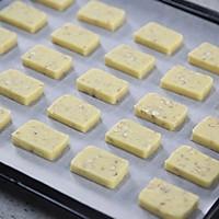 坚果黄油曲奇#百吉福黄油#的做法图解13