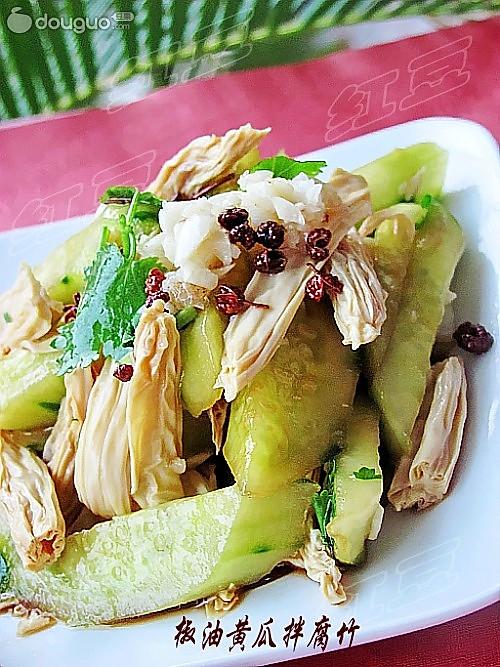 椒油黄瓜拌腐竹的做法