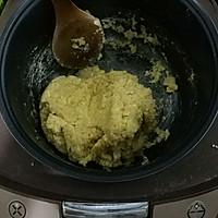 火龙果藜麦蔓越莓冰皮月饼的做法图解4