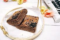 #健康低脂,选新良全麦自发粉#发面黑全麦千层饼的做法