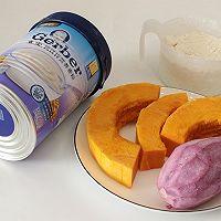 #嘉宝辅食宝典#奶香双色糕的做法图解1