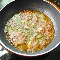 辣拌黄豆芽的做法图解4