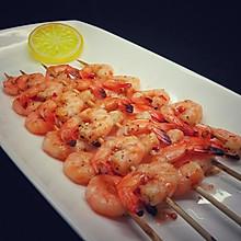 虾虾串串烧