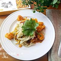 泰式咖喱芹菜汁手擀面#安记咖喱慢享菜#