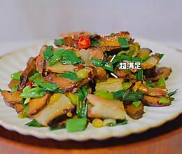 #福气年夜菜#腊肉炒腊芋头的做法