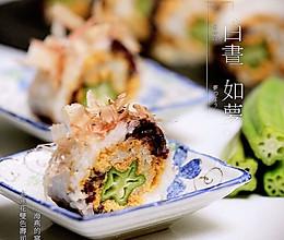 木鱼花双色寿司的做法