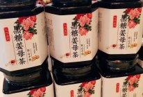 黑糖红枣姜母膏的做法