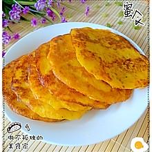 豆渣蔬菜蛋饼