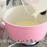秒杀朋友圈所有月饼,最萌手作中秋礼:小猫咪奶黄冰皮月饼的做法图解2