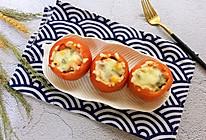 芝士牛肉番茄盅的做法