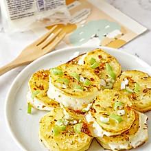创意哈罗米奶酪新吃法——香煎土豆奶酪夹