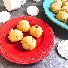 月饼馅料首选 奶黄馅+板栗馅 中秋节传统月饼冰皮月饼都可以用