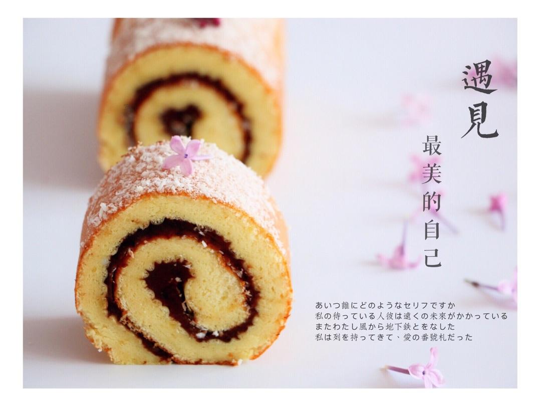 椰蓉豆沙蛋糕卷的做法_【图解】椰蓉豆沙蛋糕卷怎么做