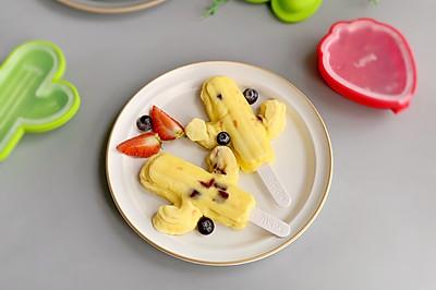 酸奶蔓越莓蒸蛋糕