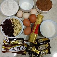 松仁巧克力蛋糕的做法图解1