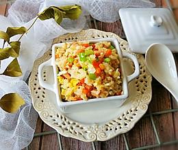 鸡蛋蔬菜炒饭#10分钟早餐大挑战#的做法