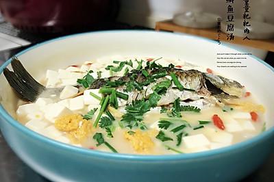 营养味美家常-乳白鲫鱼豆腐汤