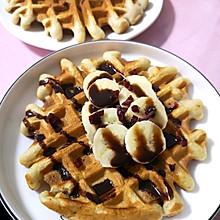 香蕉蜂蜜华夫饼