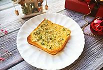 法式蒜香烤吐司的做法