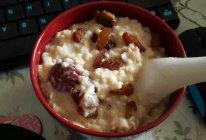 淡奶燕麦粥的做法