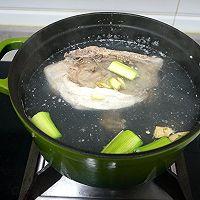 芋头鸡汤的做法图解3