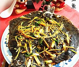 清蒸多宝鱼—冬季暖身的做法