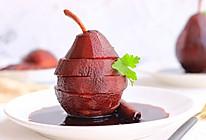 两分钟就能做好的养颜佳品红酒梨,不老女神关之琳都爱吃!的做法