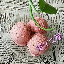 草莓酱冰激凌(不含生蛋黄)