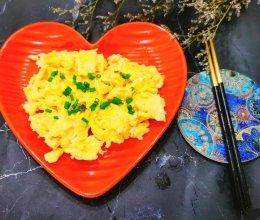 快手炒滑蛋—一周鸡蛋不重样!的做法