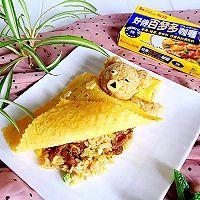 #咖喱萌太奇#小熊咖喱牛肉蛋包饭的做法图解13