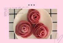 紫薯玫瑰花形馒头的做法