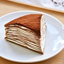 【视频】摩卡咖啡千层蛋糕