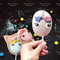 【卡通馒头&卡通包】小马宝莉雪糕馒头,棒棒糖馒头的做法图解16