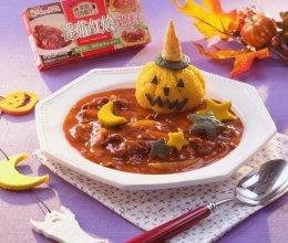 万圣节红烩南瓜饭的做法