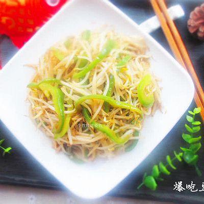 青椒豆芽菜