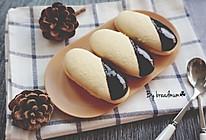 巧克力牛利——#长帝烘焙节华东赛区#的做法