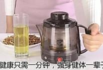 健脾止咳茶饮的做法