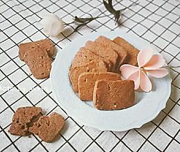 不打发黄油的简单巧克力曲奇的做法