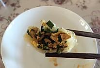 烫面饺子的做法