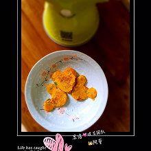 胡萝卜小饼