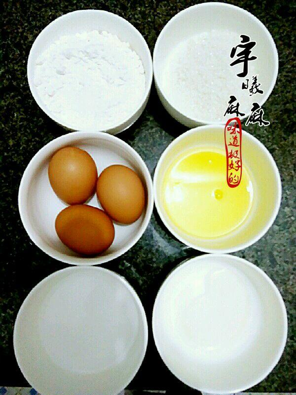 炒鸡简单的电饭锅版蛋糕的做法步骤 8.