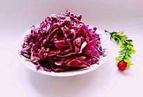 凉拌紫甘蓝#我要上首页清爽家常菜#的做法