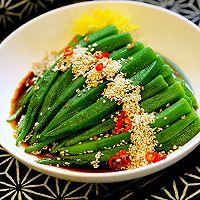 #幸福的味道#日式凉拌秋葵的做法图解5