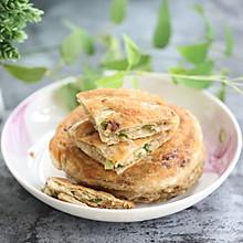 家乡菜-陕西牛肉千层饼——宫廷牛肉饼家常版
